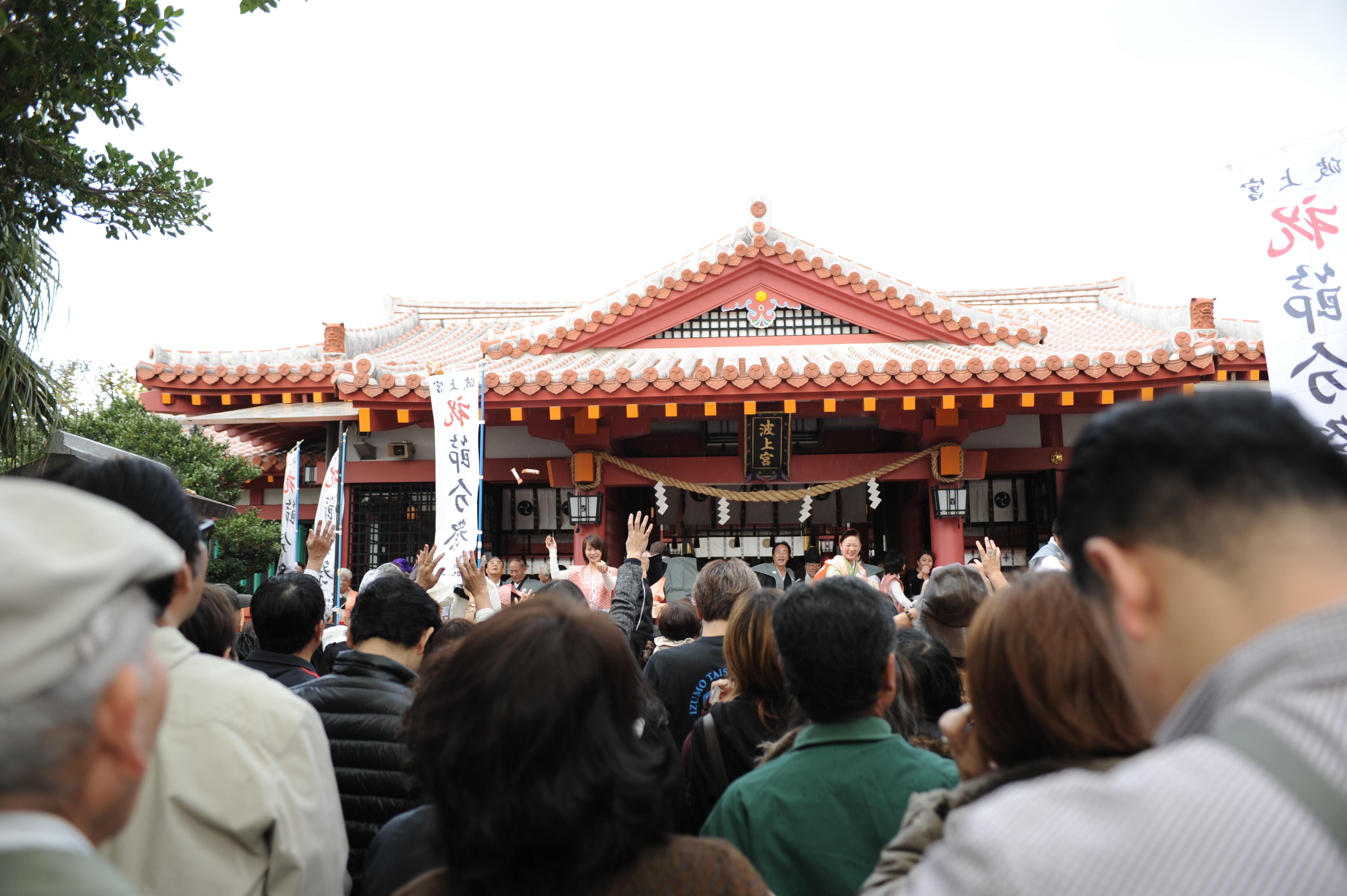 http://naminouegu.jp/public/ND7_0118.JPG